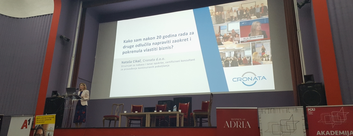 Nataša Cikač, konferencija u Varaždinu